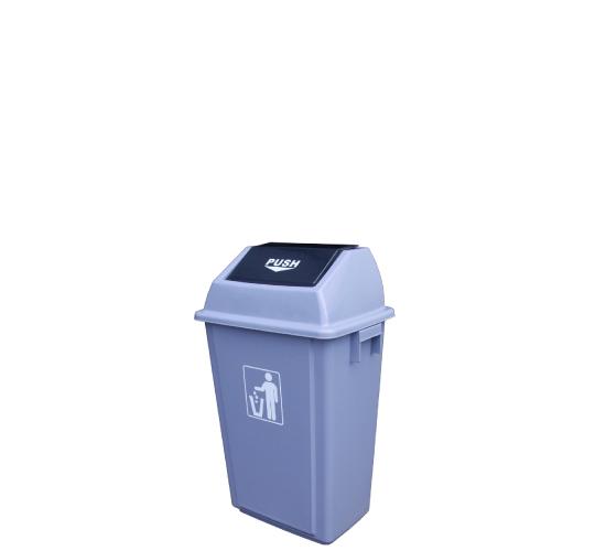 Poubelle en plastique/Trash bin, plastic